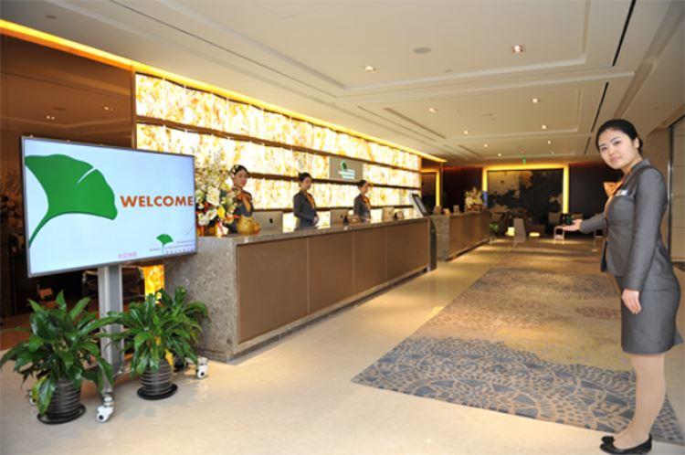 爱康君安健疗国际北京旗舰中心