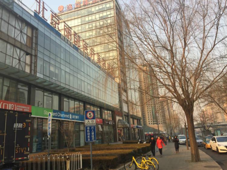 北京丽都整形医院