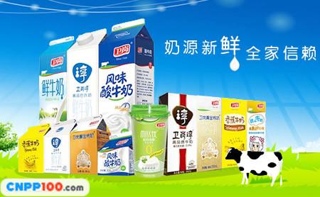 南京卫岗牛奶电话_【卫岗怎么样】卫岗品牌简介_卫岗品牌官网_品牌100网