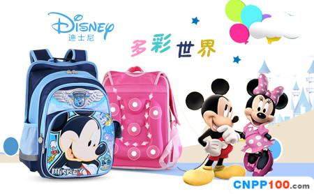迪士尼米奇书包官网_【迪士尼书包怎么样】迪士尼书包品牌简介_迪士尼书包品牌官网 ...