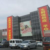 北京最佳专业市场推荐榜