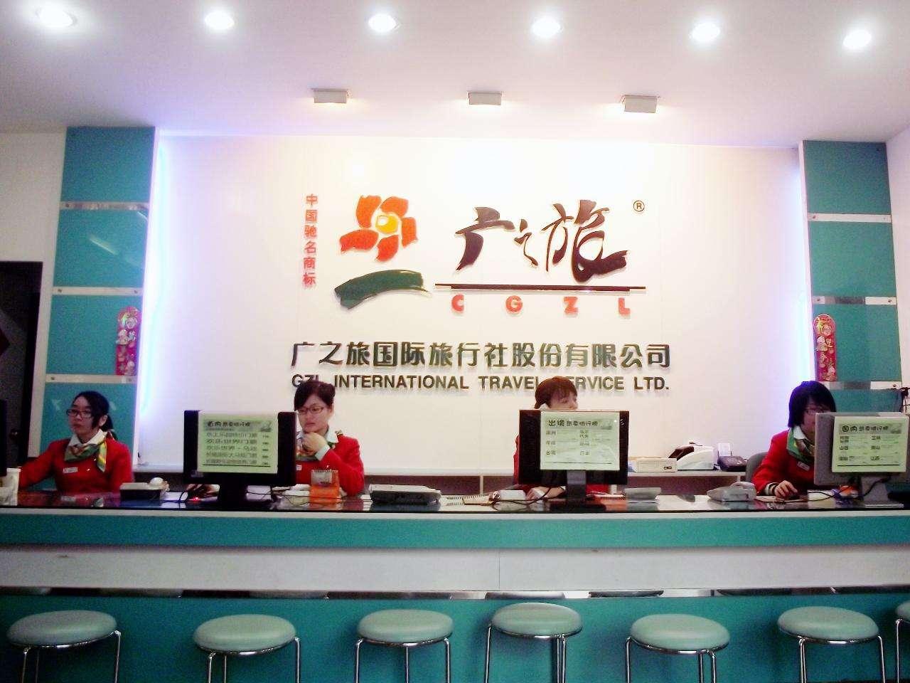 广州最佳旅行社推荐榜