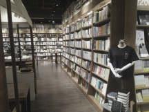 广州最佳书店推荐榜